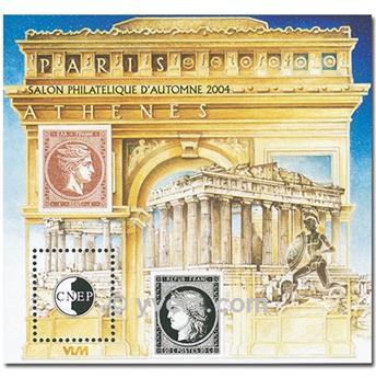 nr. 42 -  Stamp France CNEP Stamp