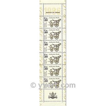 n° BC2411A -  Timbre France Carnets Journée du Timbre