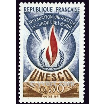 n° 41 -  Timbre France De service