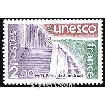 n° 62 -  Timbre France De service