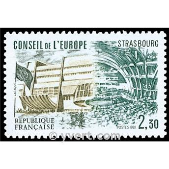 n° 67 -  Timbre France De service