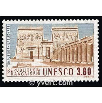 n° 99 -  Timbre France De service