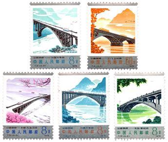 nr. 85 -  Stamp France Precancels