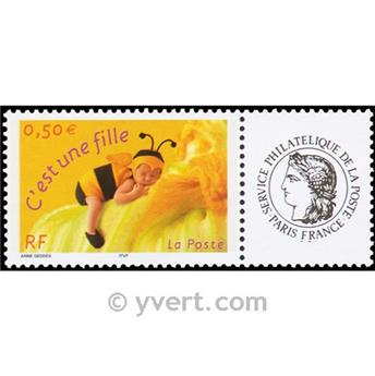 nr. 3634A -  Stamp France Personalized Stamp