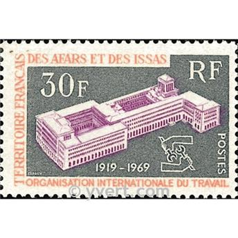 n° 354 -  Selo Afars e Issas Correios