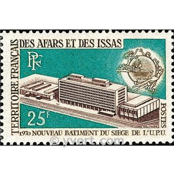 n° 362 -  Selo Afars e Issas Correios