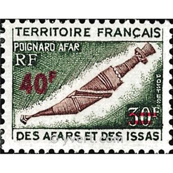 n° 393 -  Timbre Afars et Issas Poste