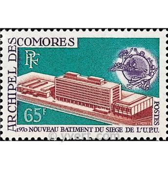 n° 57 -  Timbre Comores Poste