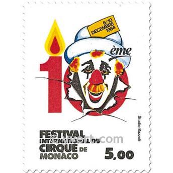 n° 1454 (BF 29) -  Timbre Monaco Poste