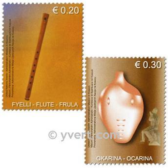 nr. 20/21 -  Stamp Kosovo - UN interim administration Mail