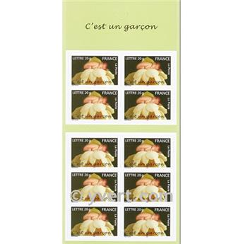 nr. BC55 -  Stamp France Self-adhesive