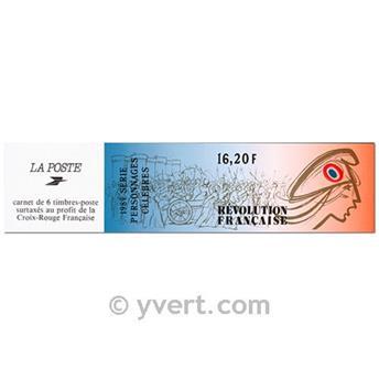 n° BC2570 -  Timbre France Carnet Personnages célèbres