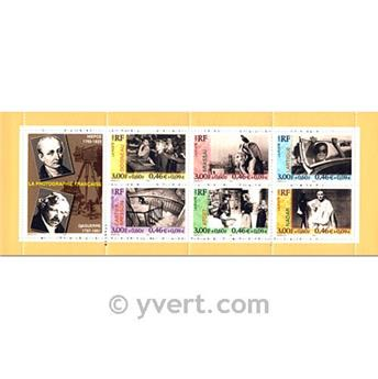 nr. BC3268 -  Stamp France Famous Figures Booklet panes