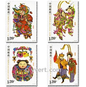 n° 4704/4707 -  Selo China Correios