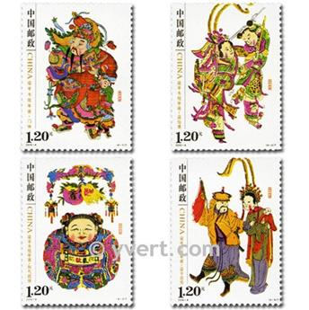 n° 4704/4707 -  Timbre Chine Poste