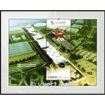 n° 158 -  Selo China Blocos e folhinhas