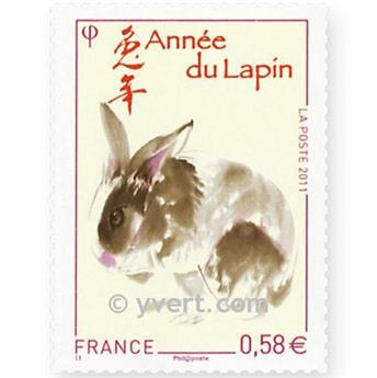 n° 4531 -  Selo França Correios