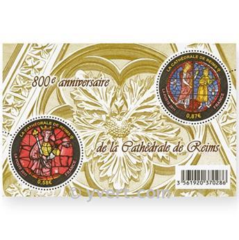 nr. F4549 -  Stamp France Mail