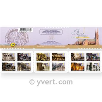 nr. BC552 -  Stamp France Self-adhesive