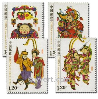 n° 4707A/4707D -  Timbre Chine Poste