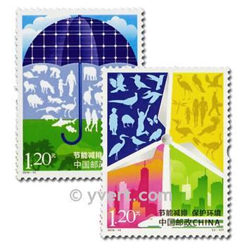 n° 4732/4733 -  Selo China Correios