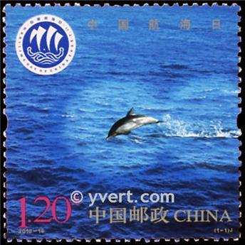 n° 4743 -  Selo China Correios