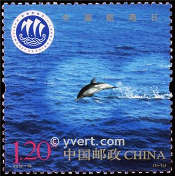 n° 4743 -  Timbre Chine Poste