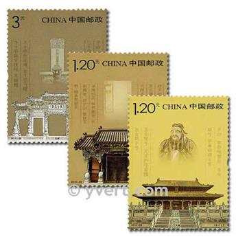 n° 4757/4759 -  Timbre Chine Poste