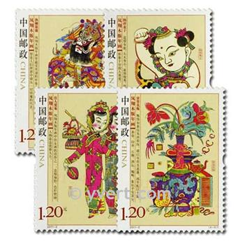n° 4784/4787 -  Timbre Chine Poste