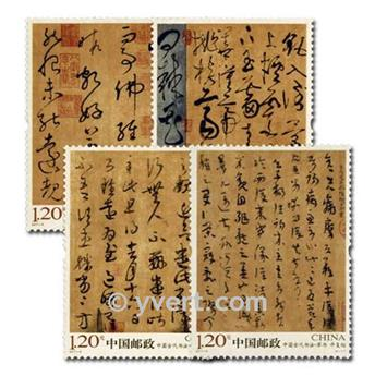 n° 4801/4804 -  Timbre Chine Poste