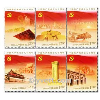nr. 4833/4838 -  Stamp China Mail