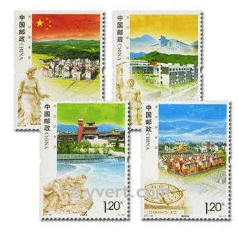 nr. 4876/4879 -  Stamp China Mail