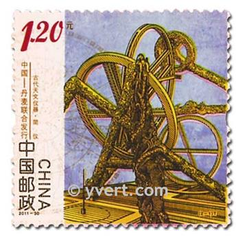 n.o 4890/4891 -  Sello China Correos