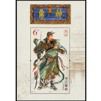 n° 165 -  Selo China Blocos e folhinhas