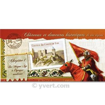 nr. BC714 -  Stamp France Self-adhesive