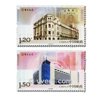n.o 4893/4894 -  Sello China Correos