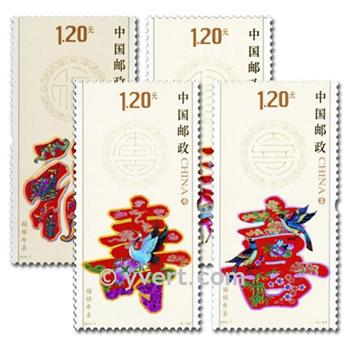 n°4903/4906 - Timbre Chine Poste