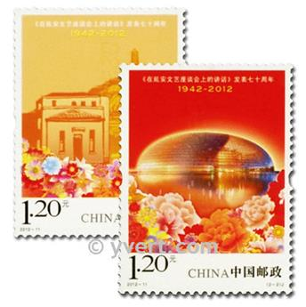 n.o 4911/4912 -  Sello China Correos