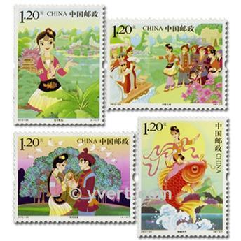 n.o 4942/4945 -  Sello China Correos