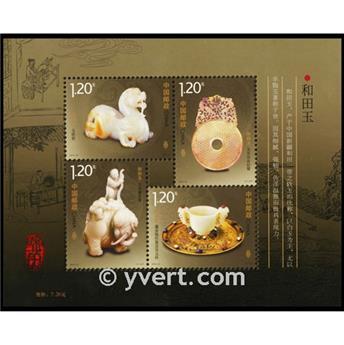 n° 174 - Selo China Blocos e folhinhas