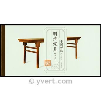 n° C4913- Selo China Caderneta