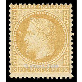 n° 28B obl. - Napoléon III (Empire lauré)