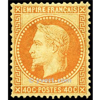 n° 31 obl. - Napoléon III (Empire lauré)