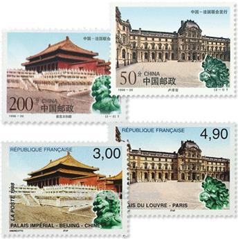1998 - Émission commune-France-Chine