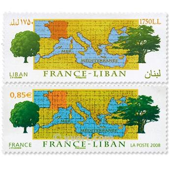 2008 - Joint issue-France-Lebanon