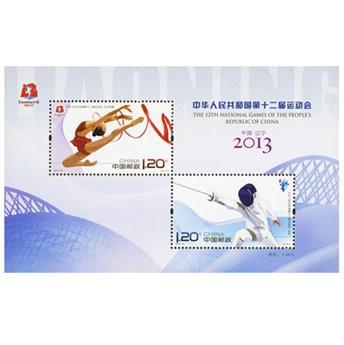 n° 181 - Selo China Blocos e folhinhas