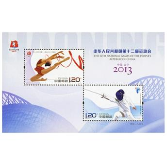 nr 181 - Stamp China Booklet panes