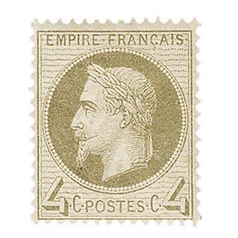 n° 27A obl. - Napoléon III (Empire lauré)