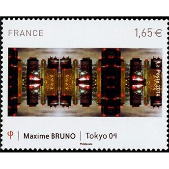 n° 4837 - Timbre France Poste