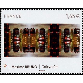 n.o. 4837 - Sello Francia Correos